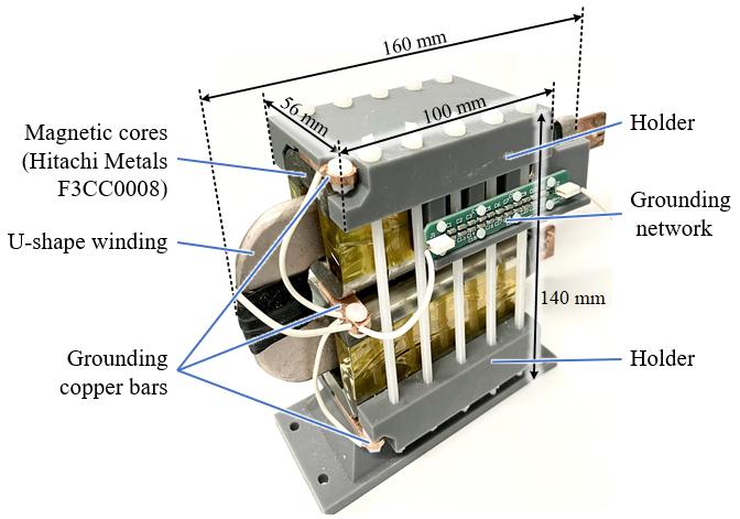 Single-turn inductor
