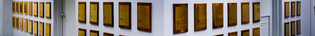 Wall of awarded plaques for Intellectural Properties